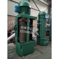 河南大吨位优质电动葫芦专业批发销售13598636496