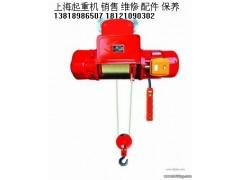 上海起重機電動葫蘆起重機維修葫蘆維修13818986507