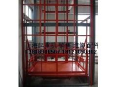 上海液壓升降貨梯13818986507