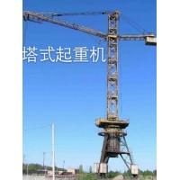 江都塔式起重机优质生产13951432044