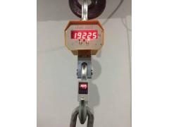 福建福州直显式电子吊秤专业销售15880471606