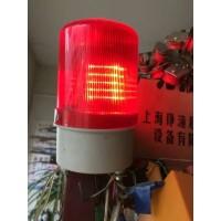南京起重机.起重机配件声光报警器 LED红光旋转灯