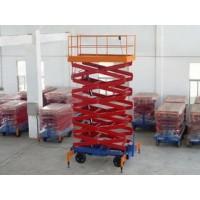 南昌市东湖区升降平台销售范经理 13767106661