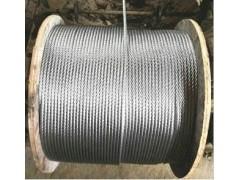 秦皇島電動葫蘆鍍鋅系列鋼絲繩13643355176