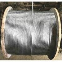 秦皇岛电动葫芦镀锌系列钢丝绳13643355176