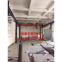 广州起重设备13631356970