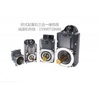 上海歐式起重機減速機電機及配件15900718686