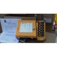 秦皇岛F23系列遥控器13643355176