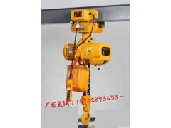 成都环链电动环链工厂店:15902893658