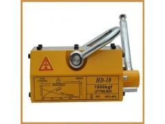 秦皇島HD系列永磁起重器13643355176