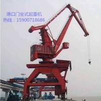 上海港口起重机厂门坐式起重机造船门机15900718686