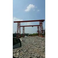 郎溪县优质龙门吊/门式起重机生产厂家18667161695