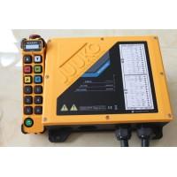 台湾捷控遥控器北京昌平区销售处-18240692222