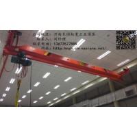 亳州谯城销售安装悬挂起重机行车刘经理13673527885