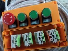 液壓貨梯專用電器