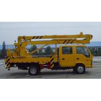 兰州高空作业车正规厂家质量保证15693145678