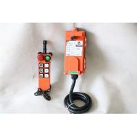 南京禹鼎遥控器销售处-15295597778