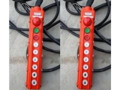 进贤县手柄按钮销售范经理13767106661