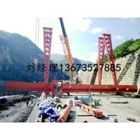 亳州谯城安装改造门式起重机13673527885 刘经理