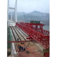 亳州安装工程门式起重机架桥机13673527885 刘经理