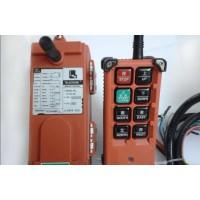 新疆伊犁遥控器:马13679922050