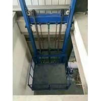 东阳优质液压升降平台生产厂家18667161695