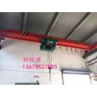 亳州十九里镇工业区销售安装起重机刘经理13673527885
