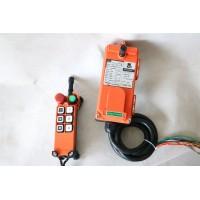 禹鼎遥控器销售处-15295597778