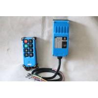 禹鼎遥控器优质生产厂家-15295597778