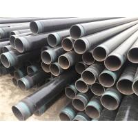 3pe防腐钢管厂家质量
