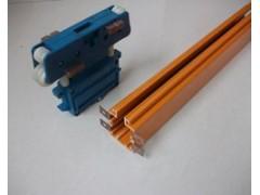 进贤县导管式滑触线销售范经理13767106661