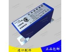 天津红外线防撞限位器 厂家直销、质量好