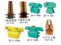 天津 滑触线、继电器、质量好,13821781857