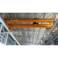 江都歐式雙梁起重機銷售安裝保養13951432044