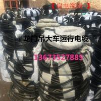 亳州销售行车航吊龙门吊电缆线-刘经理13673527885