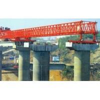 河南天云专业制造架桥起重机--河南天云有限公司