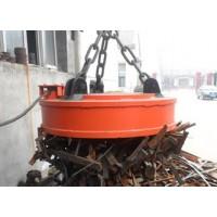 惠州供应起重电磁铁 邵经理13825406088