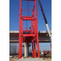 河南眾力達導軌貨梯生產廠家
