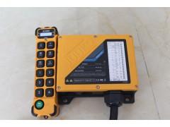台湾捷控遥控器北京销售处河南起重李景超18240692222