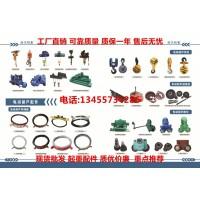 天津天车配件安装,维修13821781857