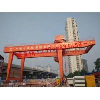 成都提梁機制造公司電話、成都架橋機公司15902893658
