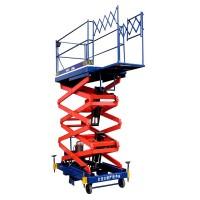 河南力鼎信专业生产移动式平台升降机