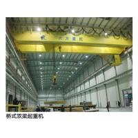 江都桥式双梁起重机销售安装、维保13951432044