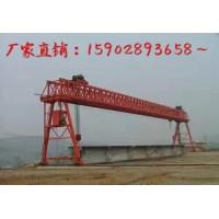 都江堰行车厂家直销、彭州行车厂家直销:15902893658