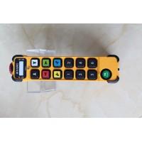台湾捷控遥控器供应商-原装进口品质保证18240692222