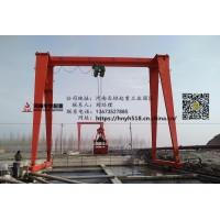 亳州销售抓斗门式起重机行吊龙门吊刘经理13673527885