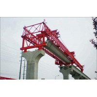 福建福州架橋機橋梁起重機正品熱銷15880471606