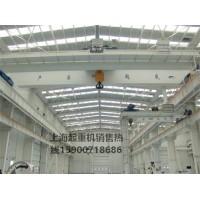 上海閔行起重機廠15900718686