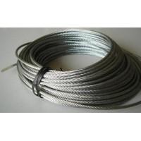 南昌青山湖区电动葫芦钢丝绳销售范经理13767106661