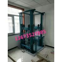 项城升降导轨货梯设计生产安装-刘经理13673527885
